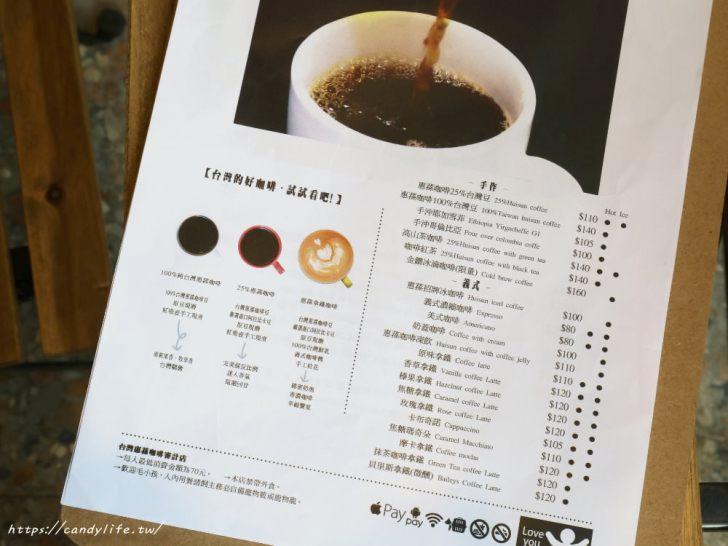 20180520220806 90 - 台灣惠蓀咖啡│大佛雞蛋糕登場,還可以髮型DIY,快來比誰最潮~