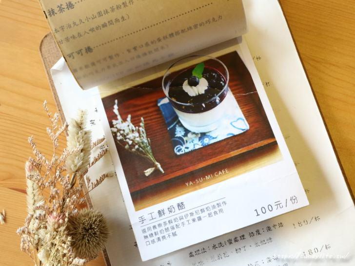 20180524224323 26 - 抹茶控必訪Yasumi cafe!還有超好吃的麻糬鬆餅唷~