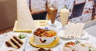 台中美食│Mamak檔星馬料理-中科店〃JMALL新開張,IG熱門打卡點,正宗馬來西亞風味料理,激推塔餅~
