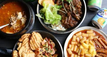 台中美食│開路比韓式烤肉kailubi〃逢甲必吃美食再一發!超好吃的韓式烤肉,還有辣炒年糕也是必點之一~
