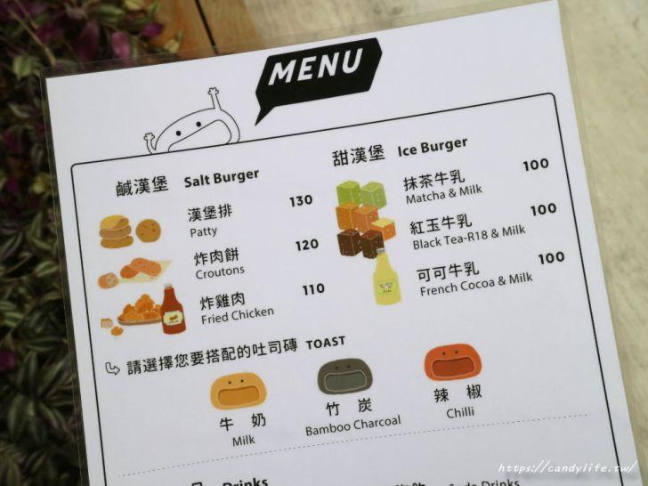 20180908213007 68 - 可愛漢堡堡搬新家,還有超可愛hello雞蛋糕新登場~(已歇業)