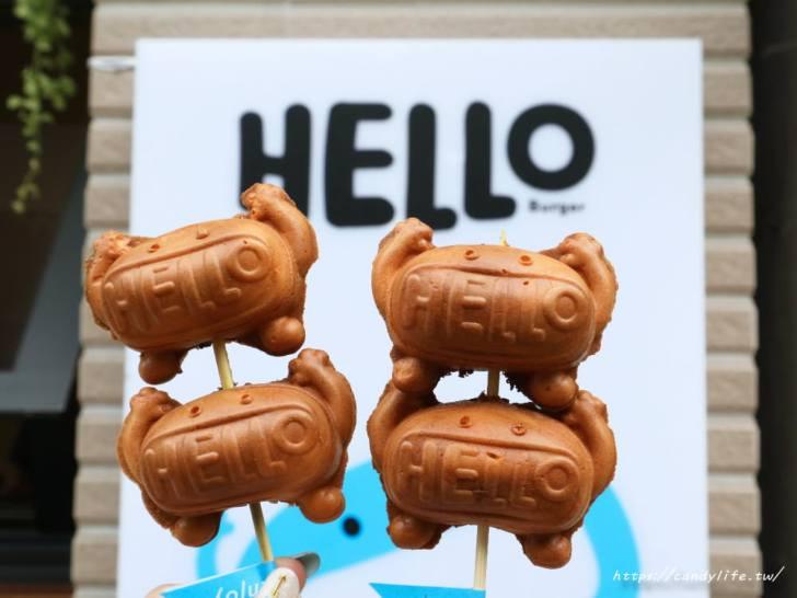 20180908213024 97 - 可愛漢堡堡搬新家,還有超可愛hello雞蛋糕新登場~(已歇業)