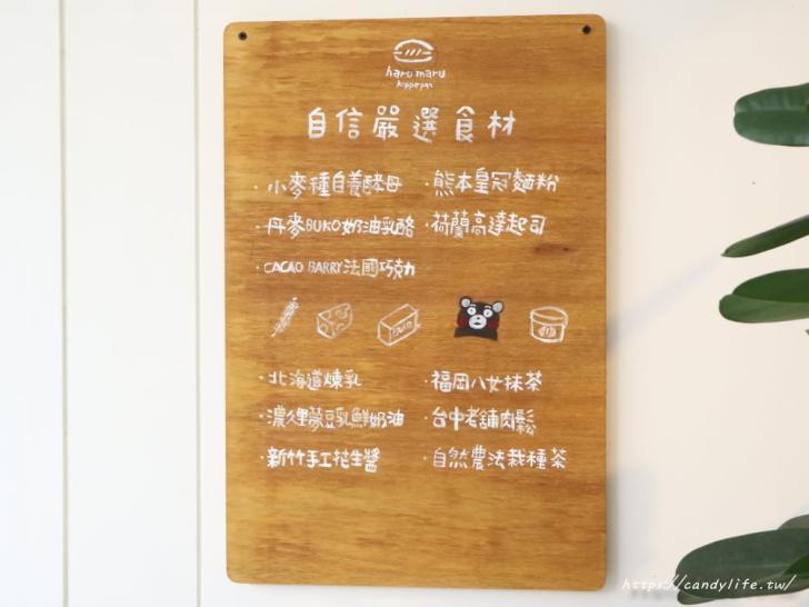 20180921183547 52 - 春丸餐包製作所 街邊店,讓你念念不忘的日式餐包,一大早就吃的到~