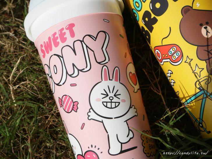 20180929212203 18 - 茶湯會13週年慶,限量LINE FRIENDS聯名造型杯登場!