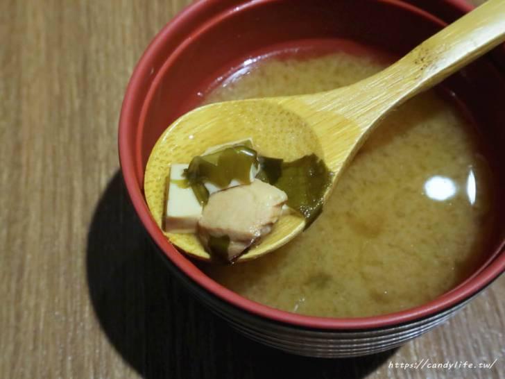 20181001214832 71 - 嶺東學區平價日式料理!還有白飯、飲料、味噌湯讓你免費吃到飽~