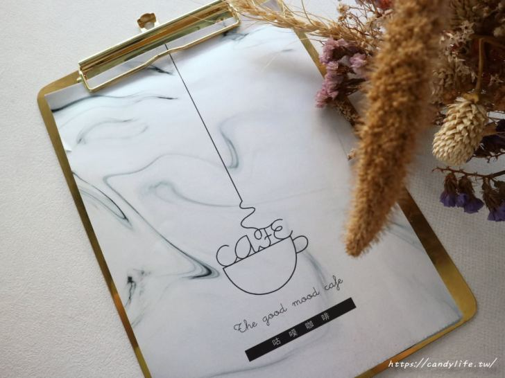 20181031205800 21 - 雲朵加上大理石超美的咕嗼咖啡,鬆餅是雞蛋造型,QQ的像麻糬