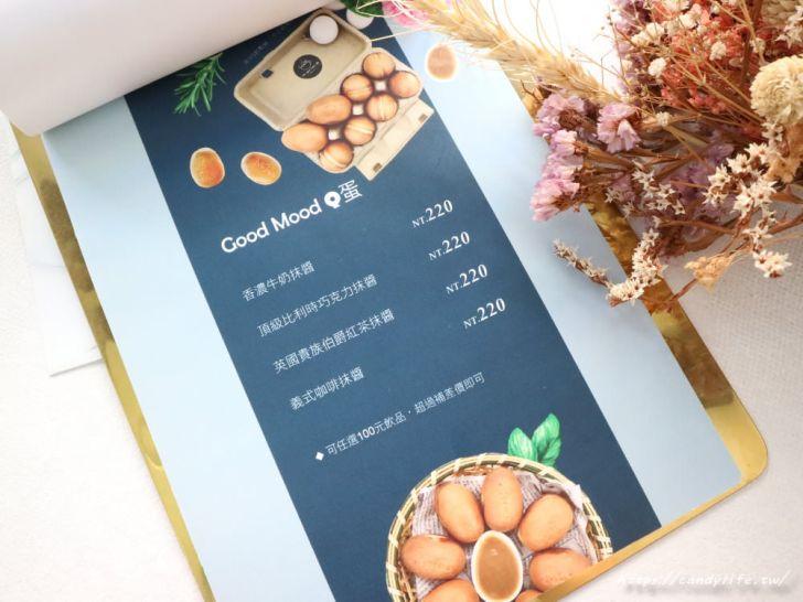 20181031205826 51 - 雲朵加上大理石超美的咕嗼咖啡,鬆餅是雞蛋造型,QQ的像麻糬
