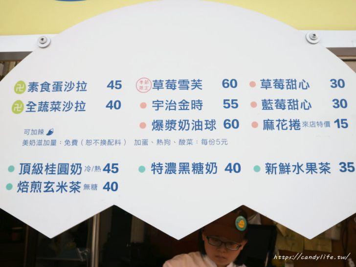 20190109180917 65 - 一中街銅板美食,台中創意營養三明治,下午茶點心推薦~(已歇業)
