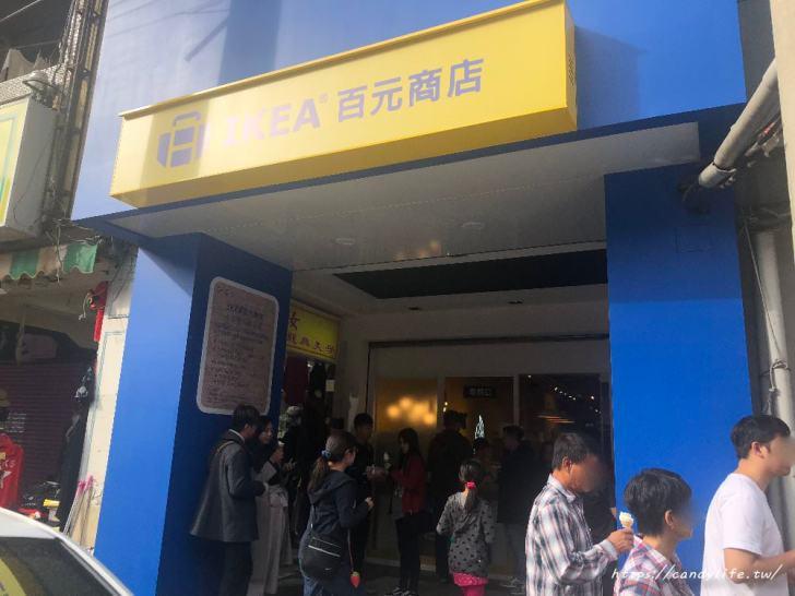 20190114230318 37 - IKEA百元商店就在台中逢甲商圈,百元商品應有盡有,還有10元霜淇淋~