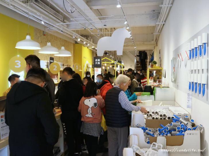 20190114230348 18 - IKEA百元商店就在台中逢甲商圈,百元商品應有盡有,還有10元霜淇淋~