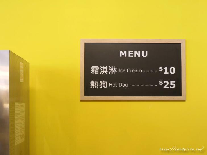 20190114230415 5 - IKEA百元商店就在台中逢甲商圈,百元商品應有盡有,還有10元霜淇淋~