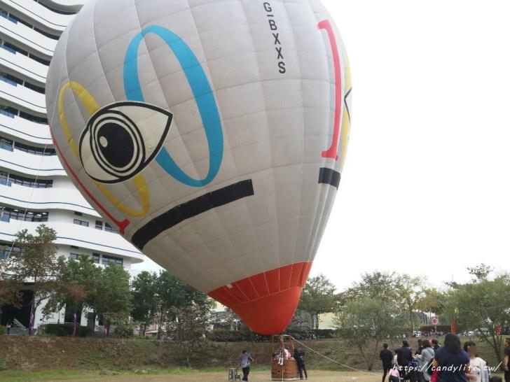 20190120181741 81 - 台中也出現熱氣球了!除了起球表演及熱氣球吊籃拍照外,還可以走進熱氣球體驗唷~