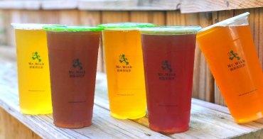 好康看這裡!只要你姓朱或屬豬,這3家飲料店讓你免費爽喝1個月!