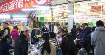 瓷器碗盤只要30元!就在天津年貨大街,剩下10天把握機會!