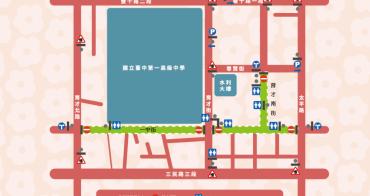 2019台中一中年貨大街即將開跑~交通管制看這裡!
