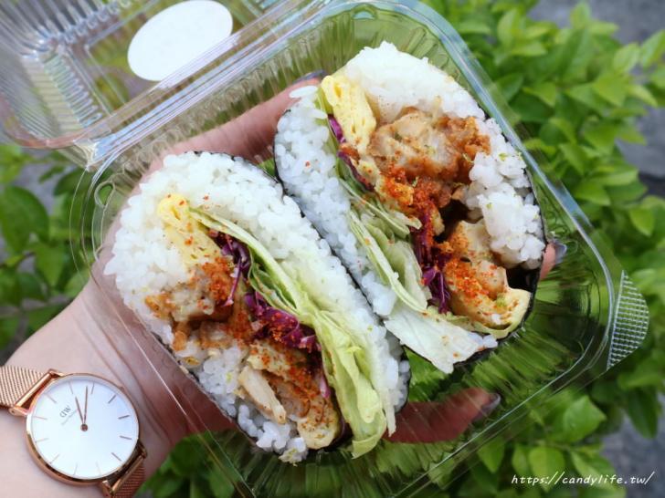 20190205140435 98 - 文青又可愛的山丸日式飯糰,每天限量,常常賣完提早打烊~