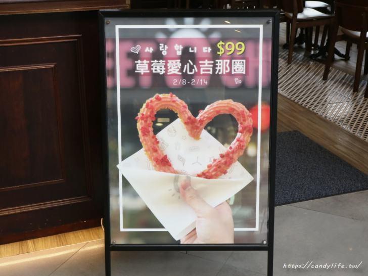 """20190210002322 98 - 情人節限定""""草莓愛心吉那圈"""",只到2/14哦~"""