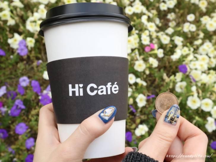 20190210172902 80 - 就是明天!2/11萊爾富咖啡1元!全台每間門市限量100杯大杯熱美式
