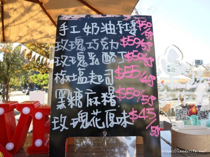 20190211234314 14 - 台中也出現玫瑰花雞蛋糕啦~弄成玫瑰雞蛋糕花束超美!每日限量供應~