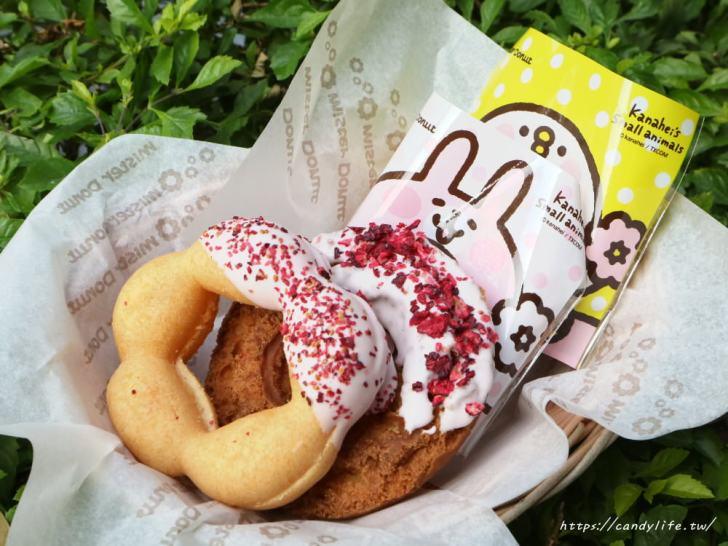20190222114921 12 - Mister Donut再次聯名卡娜赫拉,造型更可愛,2/22起限時三天買三送一!