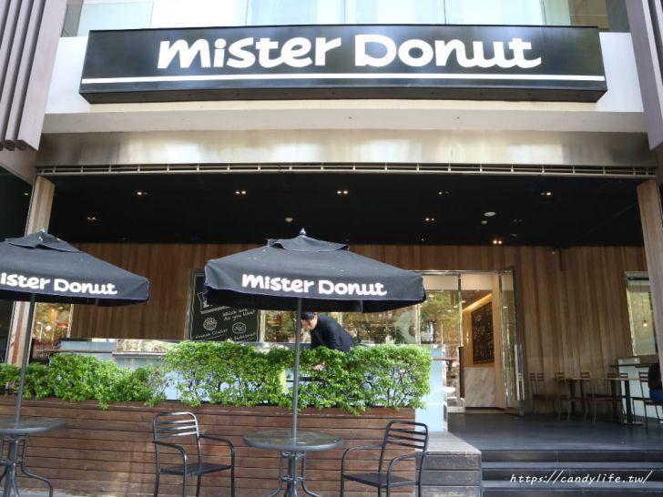 20190222114924 56 - Mister Donut再次聯名卡娜赫拉,造型更可愛,2/22起限時三天買三送一!