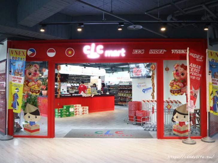 20190222181115 97 - 台中超大型東南亞超市,空間寬敞,乾淨明亮,超多零食、生活用品,好逛又好買!
