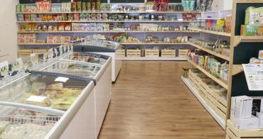 台中超大素食超市,素食商品百百種,從冷凍商品、乾糧、餅乾樣樣有,可以讓你逛很久~