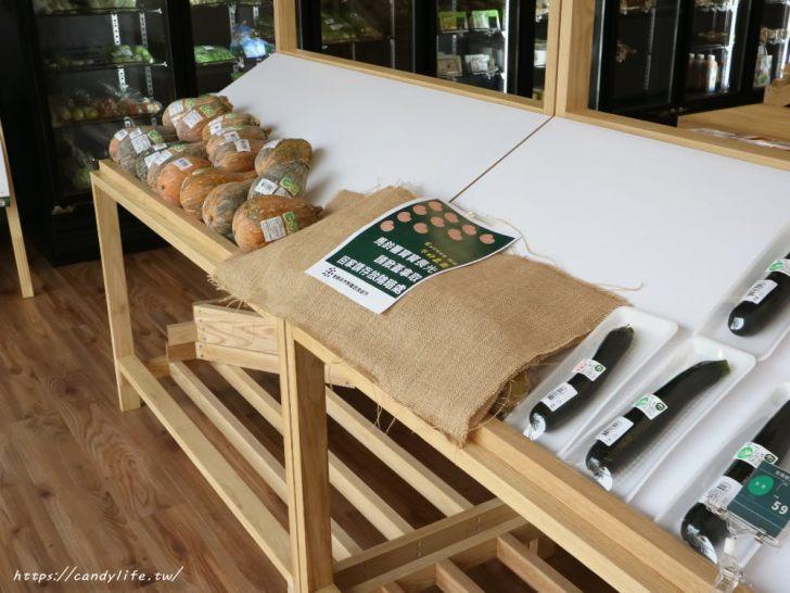 20190224194820 82 - 台中超大素食超市,樂膳自然無毒蔬食超市從冷凍商品、乾糧、餅乾樣樣有,可以讓你逛很久~