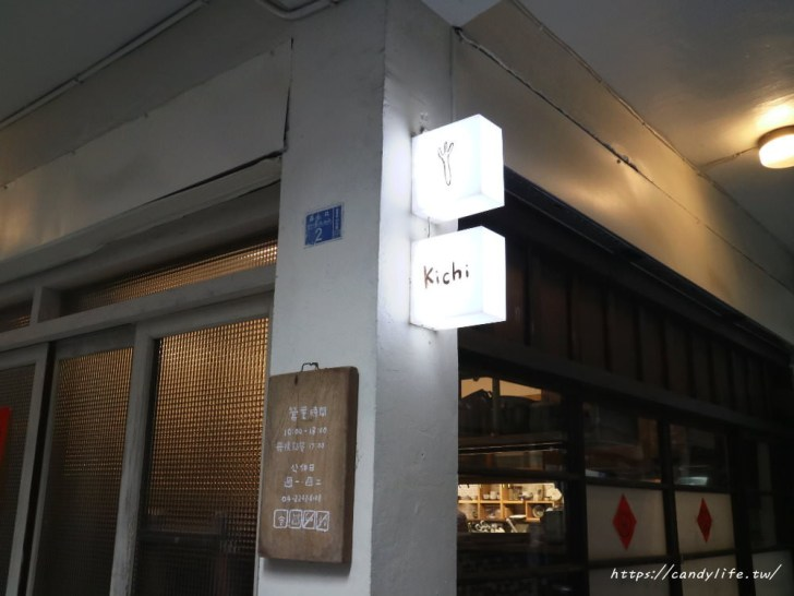 20190228233005 37 - Kichi巷弄裡超人氣厚鬆餅,沒預約吃不到!新品芋頭焙茶乳酪,期間限定只到三月底,芋頭控快衝一波~