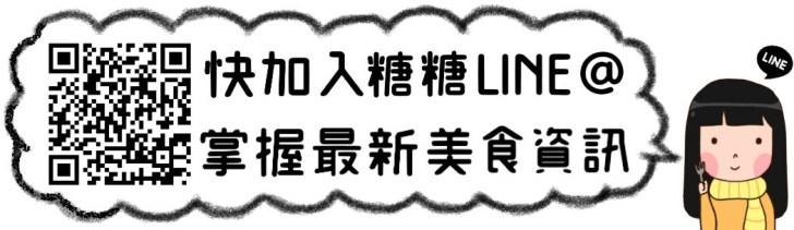 20190314183704 99 - 大坑東山樂園即將重建成亞洲最大寵物樂園,預計6月開幕!