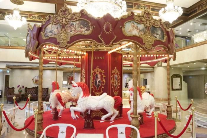 台中也出現室內古典美的旋轉木馬!現在打卡免費乘坐唷~