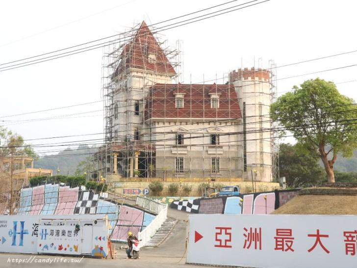 20190318175320 71 - 大坑東山樂園即將重建成亞洲最大寵物樂園,預計6月開幕!