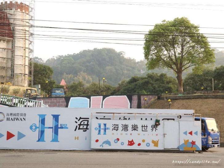 20190318175322 35 - 大坑東山樂園即將重建成亞洲最大寵物樂園,預計6月開幕!