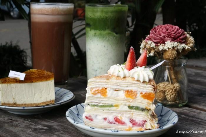 台中美食│Supple Coffee〃一個人也很適合來的咖啡館,隱在寧靜的住宅區裡頭,主打千層蛋糕及美味生乳酪~