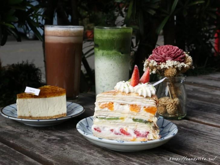 20190318231149 70 - Supple Coffee,一個人也很適合來的咖啡館,隱在寧靜的住宅區裡頭,主打千層蛋糕及美味生乳酪~