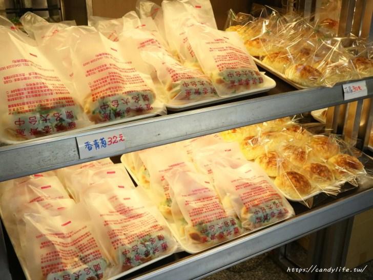 20190319155015 13 - 一出爐就搶空,沒提前排隊買不到的台中藏阿胖-羅芙青蔥麵包開賣啦~(暫停營業)