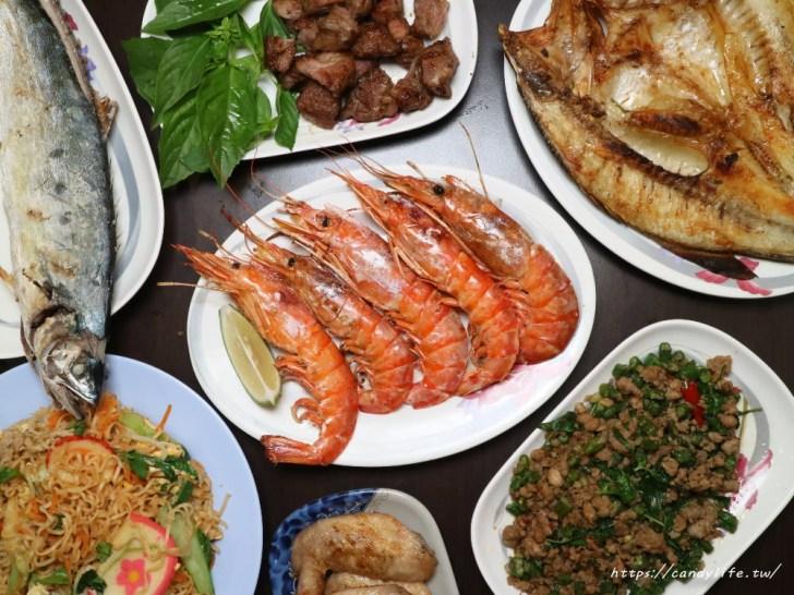 20190408091211 37 - 台中泰式料理有什麼好吃的?17間台中泰式料理懶人包