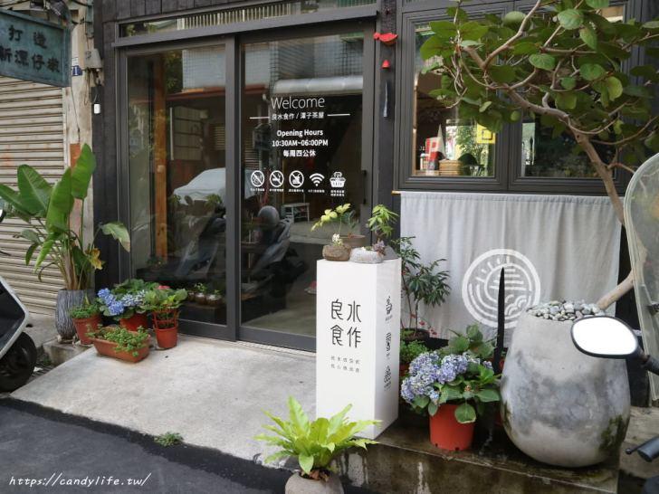 20190417222740 49 - 良水食作潭子茶屋,隱身在潭子火車站旁的日式老屋,品嚐台灣在地茶及可愛丸燒鬆餅~