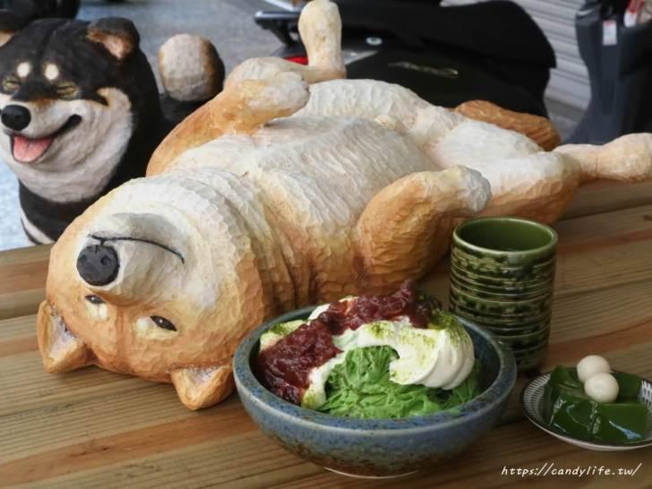 20190429224914 48 - 此木二水以柴犬為主題的雪花冰店,也是間寵物友善餐廳,以柴犬為主題的雪花冰店,也是間寵物友善餐廳,店裡頭還有超萌柴犬招呼大家~