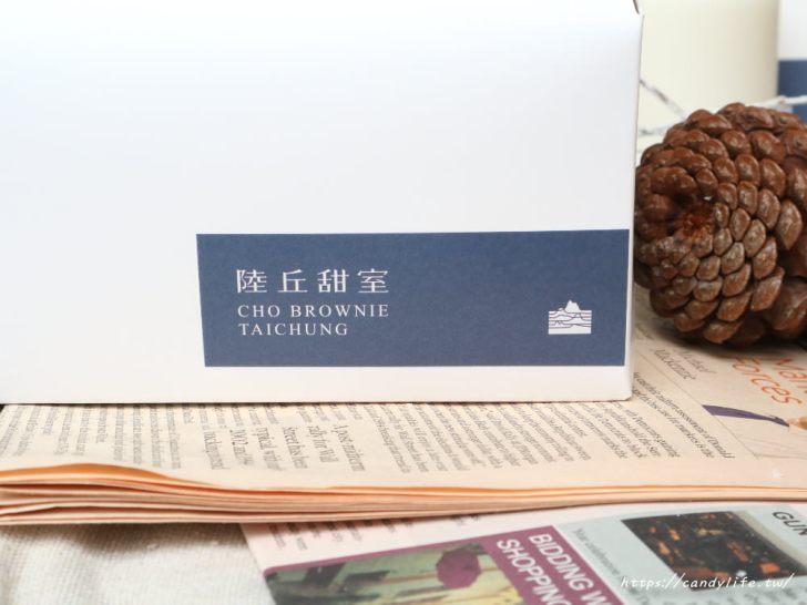 20190523142348 52 - 陸丘甜室,台中也有爆漿甜甜圈,人氣超夯,一開攤不到15分鐘就完售!(已搬遷)