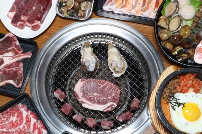 台中美食│香香燒肉工坊〃豐原人氣吃到飽燒肉店,一人最低只要450元,CP值超高!