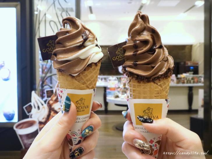 20190619222848 5 - GODIVA霜淇淋買一送一!限時兩天,再冷也要吃!