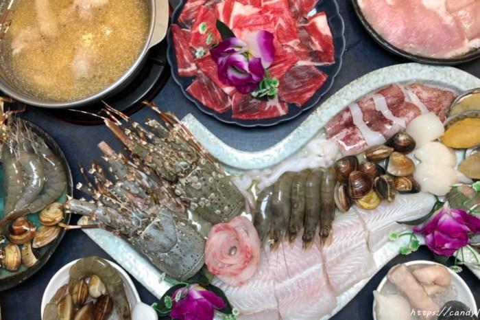 大里火鍋│星八鍋鍋物潮流,CP值爆表,海鮮肉量超級多,只怕你吃不完,不怕你吃不夠!父親節活動再送肉盤!
