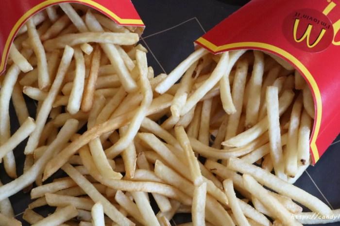 麥當勞父親節限時優惠買一送一!你有心動嗎XD