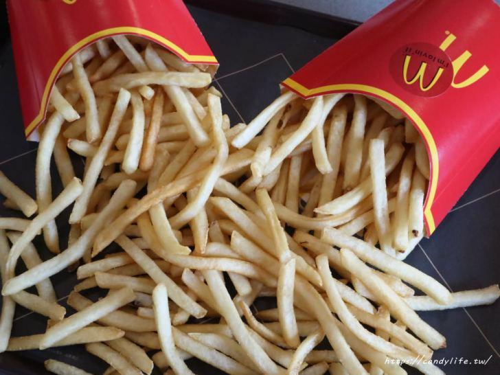 20190806174704 65 - 麥當勞最狂優惠!大薯、麥克雞塊、勁辣香雞翅通通買一送一,活動只到1/21