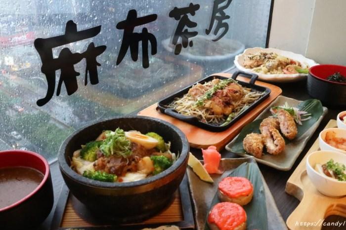 麻布茶房台中廣三SOGO店│餐點品項多樣化,價格經濟實惠,坐窗邊還有美景可以看~