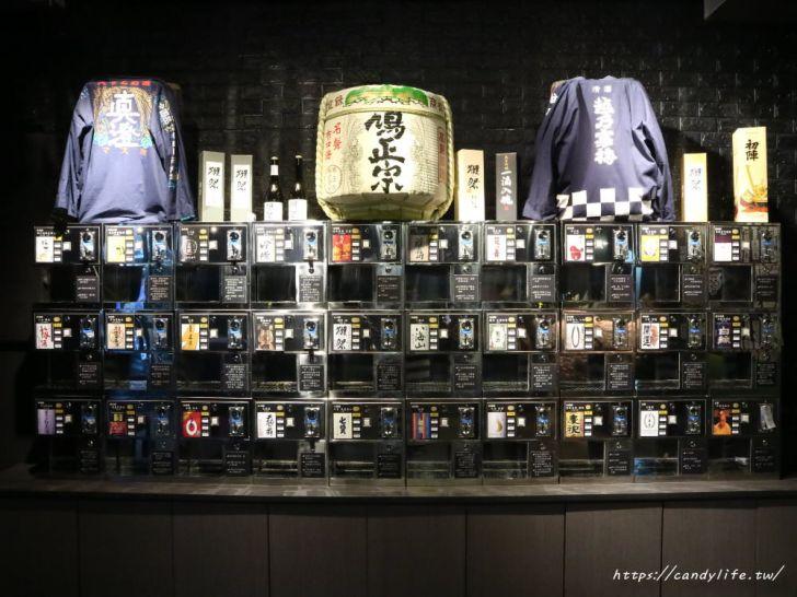 20190820231856 95 - 熱血採訪│全台首創日本清酒自動販賣機牆,30種清酒任你挑,大股熟成燒肉專門一個套餐美、澳、日三種和牛一次滿足
