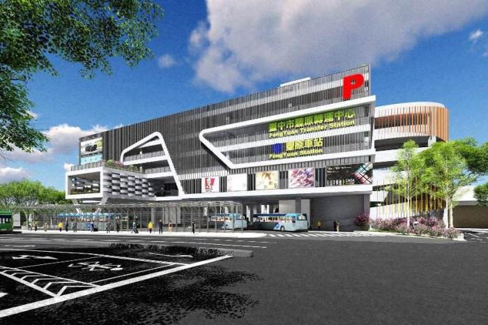 台中豐原轉運中心預計9月開工,拚2021年底完工!