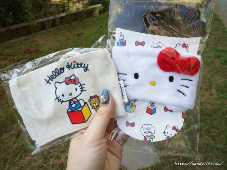 20190911143500 74 - Kitty控快來!全家便利商店推出「Kitty毛絨杯套」10元加購,還有Kitty飲料提袋,9/11開賣,售完為止!