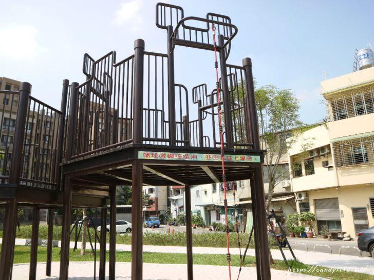 20190911151909 58 - 台中首座「蜂巢」遊具公園在這裡!蜂巢設計意象,打造12感官式遊具~